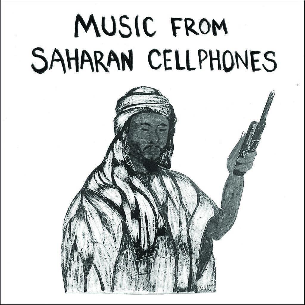 SS-003 Music From Saharan Cellphones