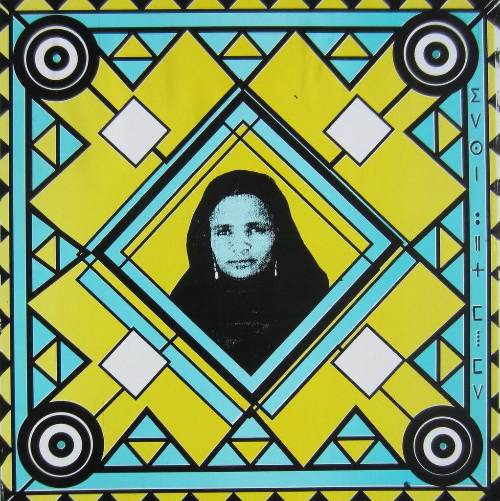 SS-015 Idassane Wallet Mohamed