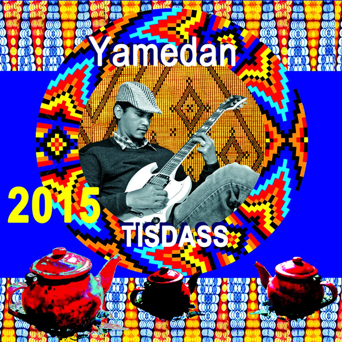 SSC-015 Tisdass